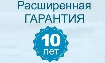 Расширенная гарантия на матрасы Промтекс Ориент Владимир
