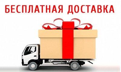 Доставка матрасов бесплатно Владимир